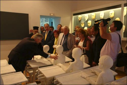 "Opening Ceremony of the Museum of Contemporary Art ""Theodoros Papagiannis"""