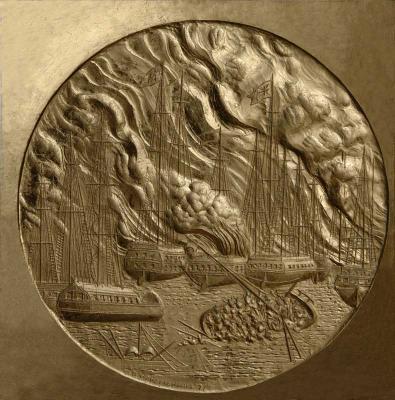 Ethnological Museum Medal for the Battle of Navarino, 1977