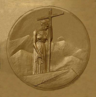Municipality of Paramythia Medal, 1992