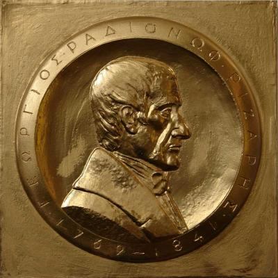 George Rizari Medal, 1994