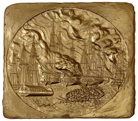Μετάλλιο Εθνολογικού Μουσείου για την Ναυμαχία του Ναυαρίνου, 1977