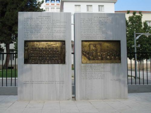 Μνημείο για τον Ανώνυμο Δάσκαλο