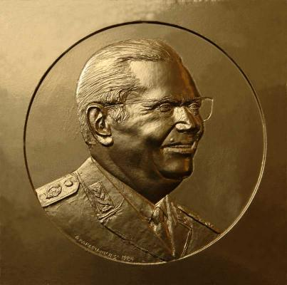 Medal of Marshal Tito, 1978