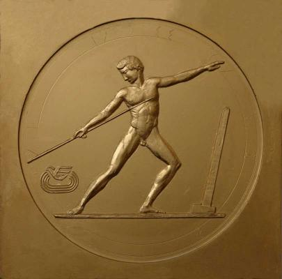 Darter, Coin for the European Championships in Athletics, 1982
