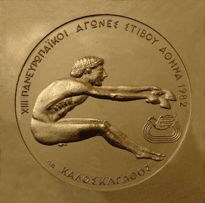 Jumper, Coin for the European Championships in Athletics, 1982