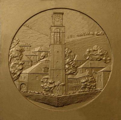 Municipality of Metsovo Medal