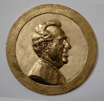 Michael Dertouzos Medal
