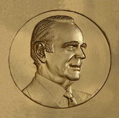 Medal of Constantine Karamanlis