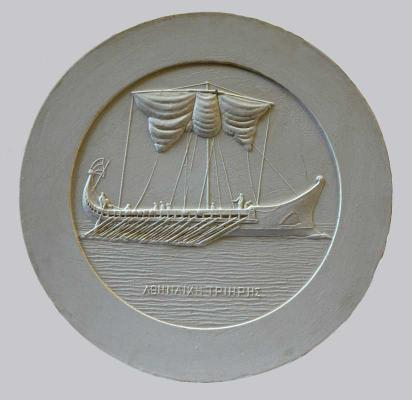 Athenian Trireme, commemorative coin of the Bank of Greece